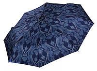 Женский зонт Три Слона (автомат) арт. 881-8