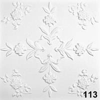 Плиты потолочные Romstar №113