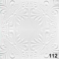 Плитка потолочная экструдированная Romstar №043 108