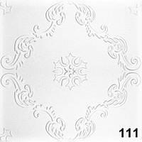 Плитка потолочная экструдированная Romstar №043 111