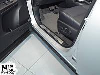 Накладки на внутренние пороги Toyota Rav-4 IV/ FL