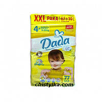 """Подгузники """"Dada extra soft XXL """"4+ (9-20 кг) 77 шт."""