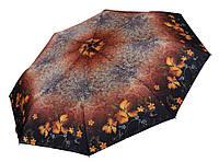 Женский зонт Три Слона (автомат) арт. 881-10