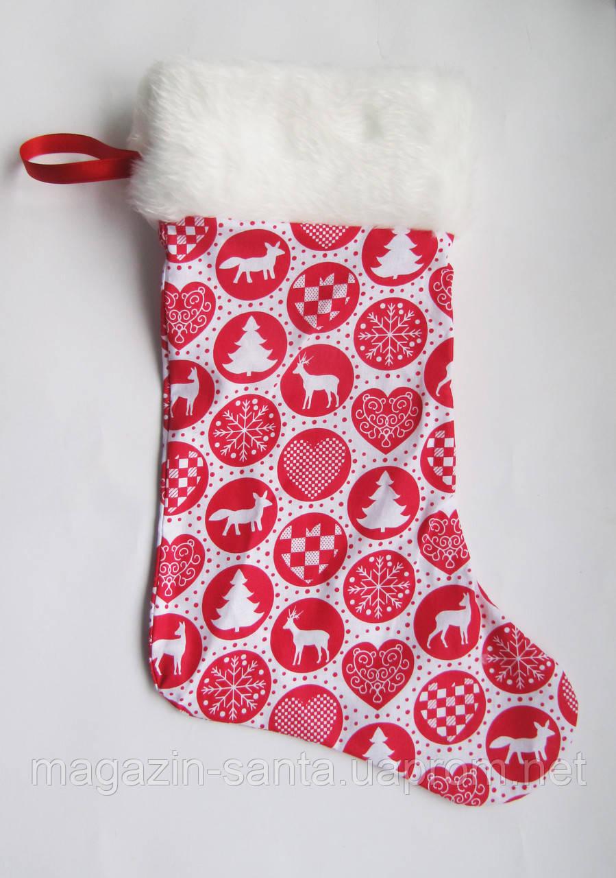 Новогодний Рождественский сапожок для подарков на камин подарочная упаковка новогодняя