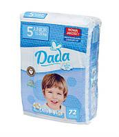 """Подгузники """" Dada extra soft XXL """" 5 (15-25 кг) 72 шт."""