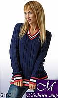 Вязаный женский свитер темно-синего цвета (ун.42-46) арт. 6163