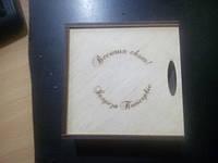 """Подарочный набор. Коробка из дерева  и 5 снежинок """"Новый год"""""""