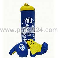 """Боксерский набор """"Full contact"""" средний, 46*18см"""