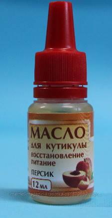 Масло для кутикулы Фурман 12мл персик