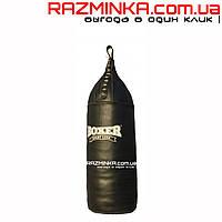Детская груша для бокса кожаная (75х22 см, вес 10 кг)