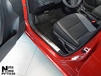 Накладки на внутренние пороги Toyota Corolla XI / Auris II