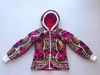 Приталенная  куртка в стиле Матрешка на синтепоне с капюшоном