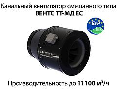 ВЕНТС ТТ-МД EC-канальный вентилятор смешанного типа