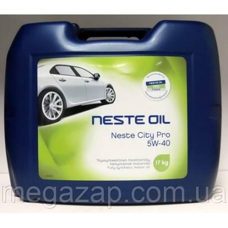 Масло моторное синтетическое Neste City Pro 5W-40 20л.