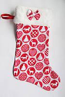 """Новогодний Рождественский сапожок для подарков  на камин подарочная упаковка """" Бантик"""", фото 1"""
