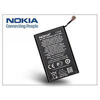 Аккумуляторная батарея Nokia BV-5JW