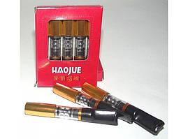 Мундштук для курения M1 4