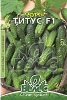 Огірок Тітус F1 2,5г