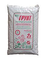 """Торфосмесь «Грунт универсальный» 2л """"ОВИ"""""""