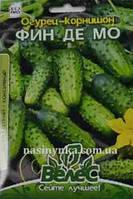 Огірок Фін де Мо (міні-корнішон) 2,5г