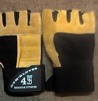 Перчатки спортивные атлетические мужские замшевые
