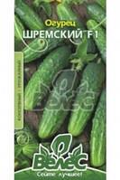 Огірок Шремський F1 2,5г