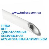 Труба полипропиленовая BEST 50 мм армированная алюминием для отопления