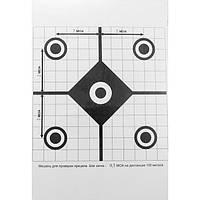 Мишени картонные для тренировочной и развлекательной стрельбы