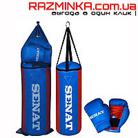 Боксерский набор для детей (40х18 см, вес 3.8 кг)