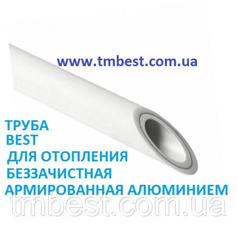 Труба поліпропіленова BEST 63 мм армована алюмінієм для опалення, фото 2