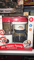 Кофеварка кухня детская на батарейках