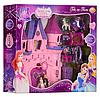 Замок для Принцессы SG-2992