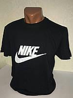 """Чёрные мужская футболка 100% хлопок """"Nike"""" с логотипом  ФМ-10"""
