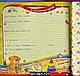 Фотоальбом-анкета для новорожденных Наша малышка, фото 2