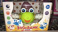 Зоосадик крабик игрушка для ребёнка, фото 1