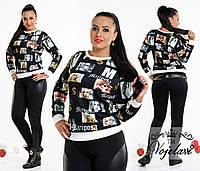 Модный черный свитерок с принтом, батал. Арт-9366/41