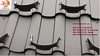 Снегозадержатель подкова цена, снегозадержатели подкова, снегозадержатели для металлочерепицы ПОДКОВА