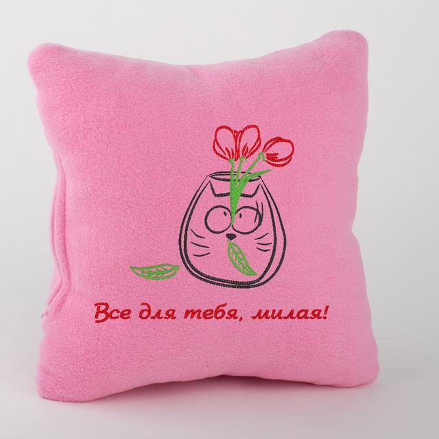 Декоративная подушка с надписью Vse dlya tebya в расцветках
