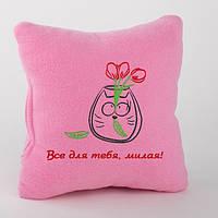 Декоративная подушка с надписью Vse dlya tebya в расцветках, фото 1
