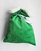 Новорічний Різдвяний мішечок для подарунків подарункова упаковка новорічна зелений
