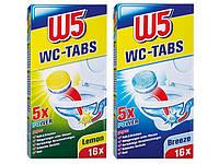 Таблетки для чистки унитаза с ароматом лимона W5 WC tabs 16 шт