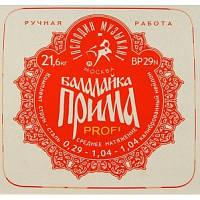 Струны для балалайки Прима Господин музыкант