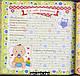 Фотоальбом для новонароджених «Наше малятко» з анкетами для заповнення, фото 6
