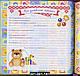 Фотоальбом для новонароджених «Наше малятко» з анкетами для заповнення, фото 10