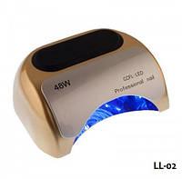 Лампа LED + CCFL  48 вт для сушки геля и гель-лака