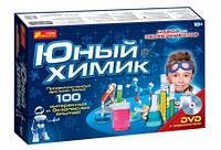 """Набор экспериментов """"Юный химик"""". 100 опытов"""
