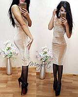 Женское стильное удлиненное платье-майка до колен (7 цветов)