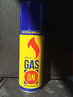Газовый баллон для заправки горелок 200мл