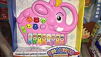Игрушка пианино слоник розовый