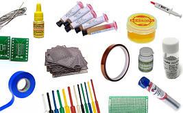 Расходные материалы для ремонта и производства электроники